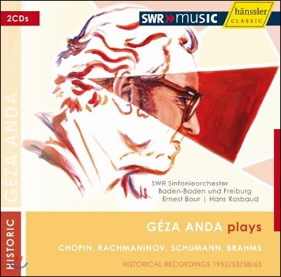 Geza Anda 쇼팽 / 라흐마니노프 / 슈만 / 브람스: 피아노 협주곡 (Chopin / Rachmaninov / Schumann / Brahms: Piano Concertos)