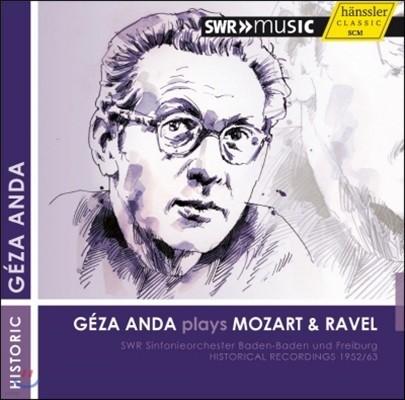 Geza Anda 모차르트: 피아노 협주곡 17번, 23번 / 라벨: 왼손을 위한 피아노 협주곡 (Mozart: Piano Concerto / Ravel: Piano Concerto for the Left Hand)