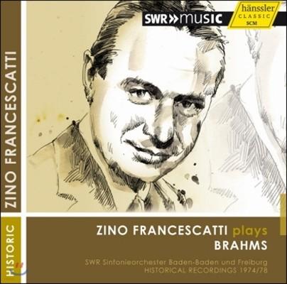 Zino Francescatti 브람스: 바이올린 협주곡, 세레나데 2번 (Brahms: Violin Concerto Op.77, Serenade Op.16)