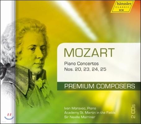 Ivan Moravec 모차르트: 피아노 협주곡 20번, 23-5번 (Mozart: Piano Concertos Nos.20, 23-5)