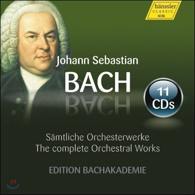 Helmuth Rilling 바흐: 관현악 작품 전집 (Bach: Complete Orchestral Works)