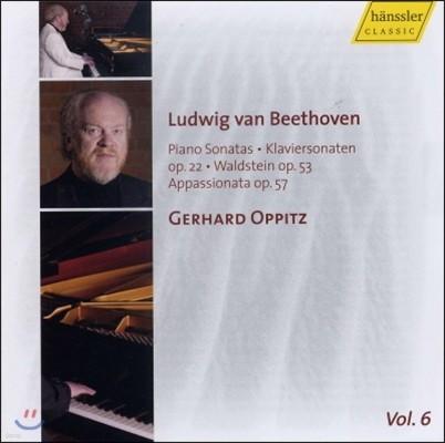 Gerhard Oppitz 베토벤: 피아노 소나타 11번, 21번, 23번 (Beethoven: Piano Sonatas Nos.11, 21, 23)