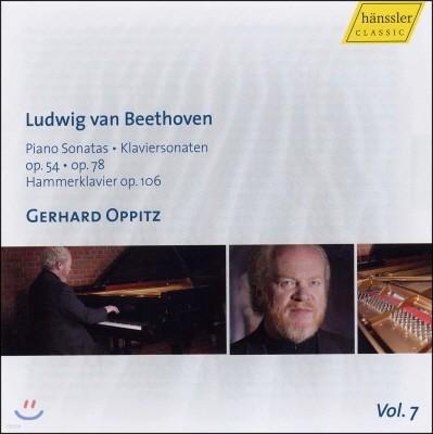 Gerhard Oppitz 베토벤: 피아노 소나타 22번, 24번 29번 (Beethoven: Piano Sonatas Nos.22, 24, 29)