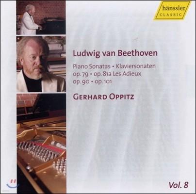 Gerhard Oppitz 베토벤: 피아노 소나타 8집 - 25 26 27 28번 (Beethoven: Piano Sonatas Nos.25-28)