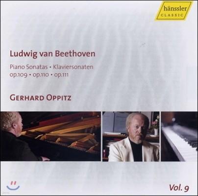 Gerhard Oppitz 베토벤: 피아노 소나타 30-32번 (Beethoven: Piano Sonatas Nos.30-32)