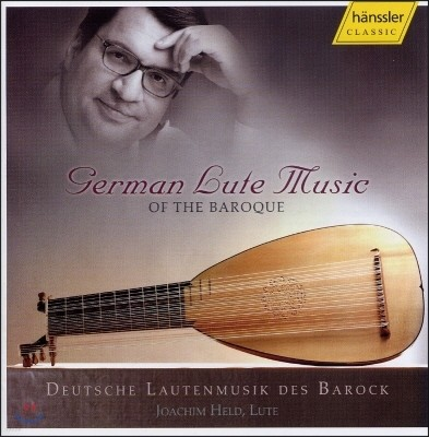 Joachim Held 독일 바로크 시대의 류트 음악 (German Lute Music of the Baroque)