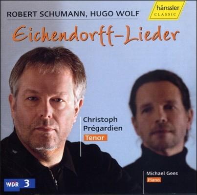 Christoph Pregardien 슈만 / 볼프: 아이헨도르프 가곡 (Schumann / Wolf : Eichendorff Lieder)