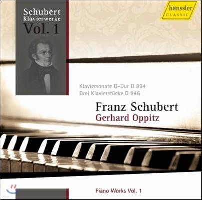 Gerhard Oppitz 슈베르트: 피아노 작품집 1집 (Schubert: Piano Works Vol.1)