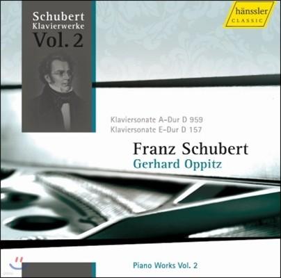 Gerhard Oppitz 슈베르트: 피아노 작품 2집 (Schubert: Piano Works Vol.2) 게르하르트 오피츠