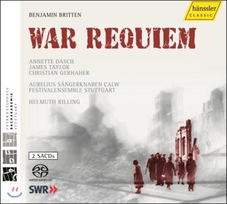 Helmuth Rilling 브리튼: 전쟁 레퀴엠 (Britten: War Requiem Op.66)