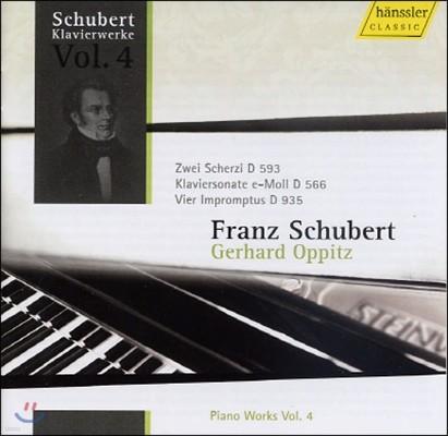 Gerhard Oppitz 슈베르트: 피아노 작품집 4집 (Schubert: Piano Works Vol.4)