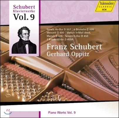 Gerhard Oppitz 슈베르트: 피아노 작품집 6집 (Schubert: Piano Works Vol.6)