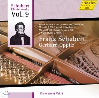 Gerhard Oppitz 슈베르트: 피아노 작품집 9집 (Schubert: Piano Works Vol.9)