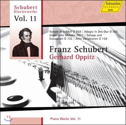 Gerhard Oppitz 슈베르트: 피아노 작품집 11집 (Schubert: Piano Works Vol.11)