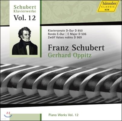 Gerhard Oppitz 슈베르트: 피아노 작품집 12집 (Schubert: Piano Works Vol.12)