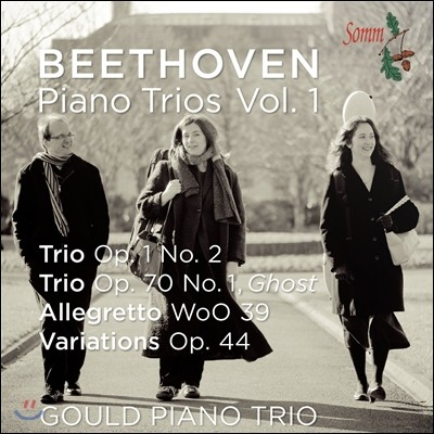 Gould Piano Trio 베토벤: 피아노 삼중주 1집 (Beethoven: Complete Piano Trios Volume 1)