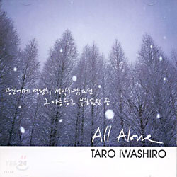 Taro iwashiro - All Alone