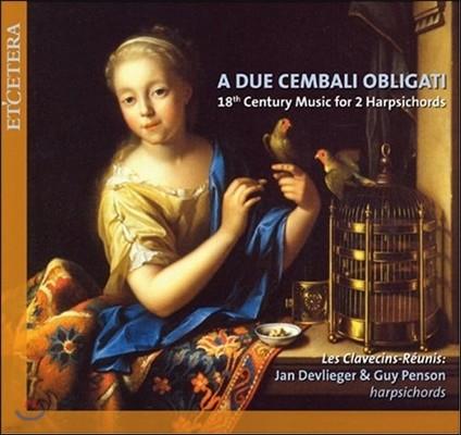 Jan Devlieger / Guy Penson 두 대의 쳄발로 오블리가토 - 2대의 하프시코드 위한 18세기 음악 (A Due Cembali Obligati - 18th Century Music for 2 Harpsichords)