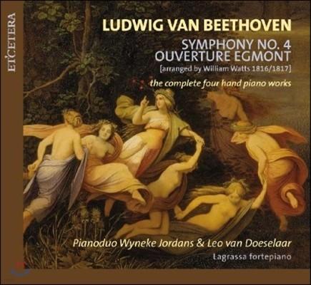 Wyneke Jordans 베토벤: 네 손을 위한 피아노 작품 전집 - 교향곡 4번, 에그몬트 (Beethoven: Symphony No.4, Egmond - The Complete 4 Hand Piano Works)