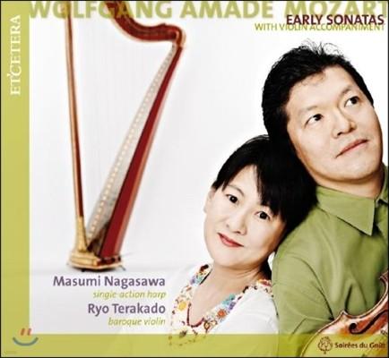 Masumi Nagasawa 모차르트: 하프와 바이올린으로 연주한 초기 작품집 (Mozart: Early Sonatas with Harp and Violin)