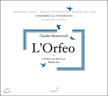 La Venexiana 몬테베르디: 오르페오 (Monteverdi: L'Orfeo)