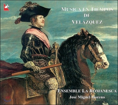 Jose Miguel Moreno 벨라스케즈 시대의 음악 (Music in the time of Velazquez) 호세 미구엘 모레노
