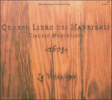 La Venexiana 몬테베르디: 마드리갈 4권 1603 (Monteverdi: Quatro Libro dei Madrigali)