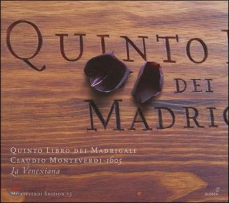 La Venexiana 몬테베르디: 마드리갈 5권 (Monteverdi: Quinto Libro dei Madrigali 1605)