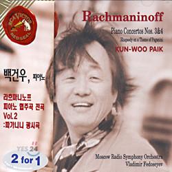 Rachmaninov : Piano Concerto No.3 & No.4 : 백건우