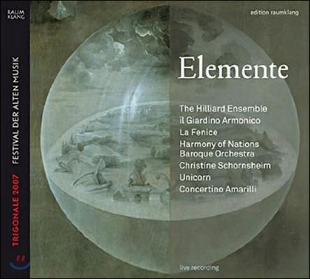 Hilliard Ensemble 엘레멘트 [원소] - 2007년 고음악 축제 트리고날레 실황 음반 (Elemente - Trigonale Festival der Alten Musik)