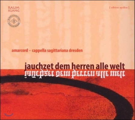 Amarcord 주님께 즐거운 노래를 들려드리세 - 하인리히 쉬츠와 드레스덴 궁정 채플의 음악 (Jauchzet dem Herren Alle Welt)