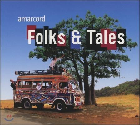 Amarcord 세계의 민요 모음집 (Folks & Tales)