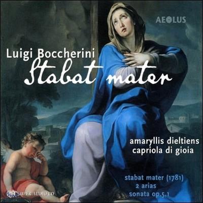 Capriola Di Gioia 보케리니: 스타바트 마테르, 아리아 아카데미카, 소나타 (Boccherini: Stabat Mater, 2 Arias, Sonata Op.5, 1)