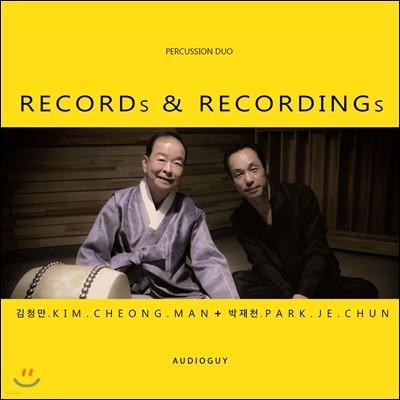 김청만 / 박재천 - Records & Recordings