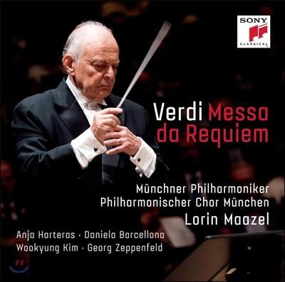 김우경 / Lorin Maazel 베르디: 레퀴엠 (Verdi: Requiem)