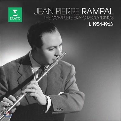 Jean-Pierre Rampal 장 피에르 랑팔 에라토 녹음 1집 1954-1963 (The Complete Erato Recordings)