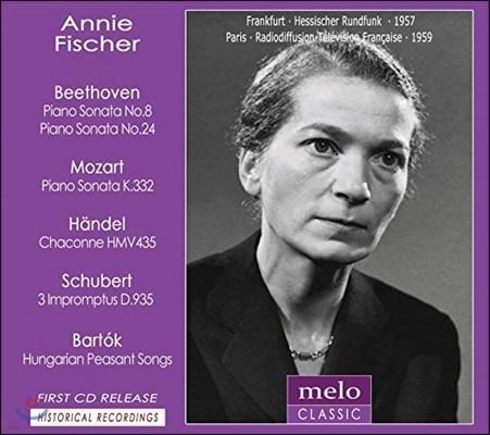 Annie Fischer 베토벤 / 모차르트 / 헨델 / 슈베르트 / 바르톡: 피아노 작품집 (Beethoven / Mozart / Handel / Schubert / Bartok)
