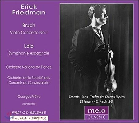 Erick Friedman 브루흐: 바이올린 협주곡 1번 / 랄로: 스페인 교향곡 (Bruch: Violin Concerto / Lalo: Symphonie Espagnole)