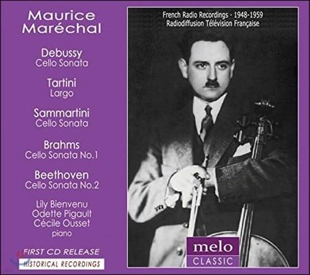 Maurice Marechal 1948-1959 프랑스 라디오 레코딩 - 드뷔시 / 타르티니 / 삼마르티니 / 브람스 (Debussy / Tartini / Sammartini / Brahms)