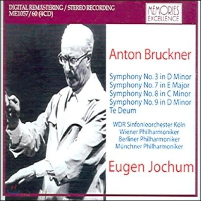 Eugen Jochum 브루크너: 교향곡 3, 7, 8, 9번, 테 데움 (Bruckner: Symphonies, Te Deum)