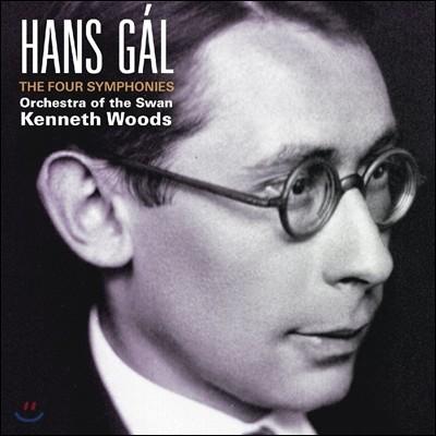 Kenneth Woods 한스 갈: 교향곡 전곡 (Hans Gal: The Four Symphonies)