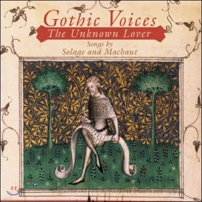 Gothic Voices 무명의 연인들 - 솔라주 / 마쇼: 샹송 (The Unknown Lover - Solage / Machaut: Songs)