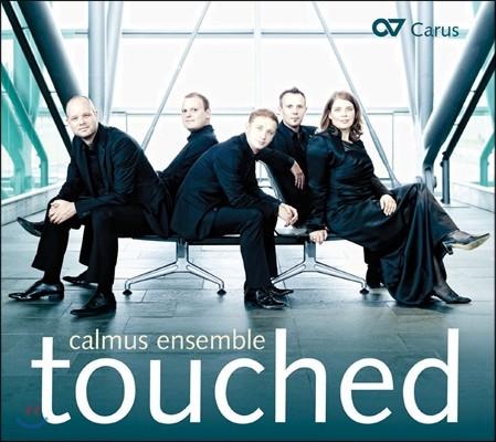 Calmus Ensemble 칼무스 앙상블 - 터치드 (Touched)
