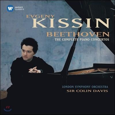 Evgeny Kissin 베토벤 : 피아노 협주곡 전곡집 - 에프게니 키신 (Beethoven : The Complete Piano Concertos)