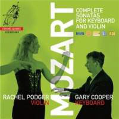 모차르트: 바이올린 소나타 전집 (Mozart: Complete Violin Sonatas) (8CD Boxset) - Rachel Podger