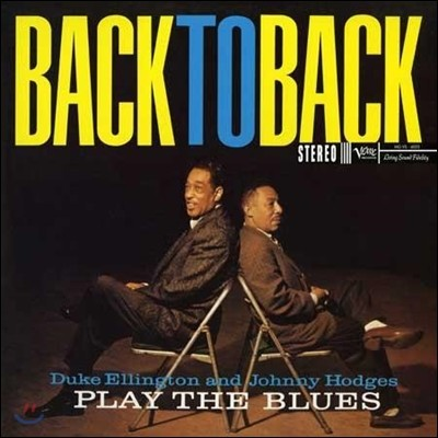 Duke Ellington / Johnny Hodges (듀크 엘링턴 / 조니 호지스) - Back to Back [2LP]