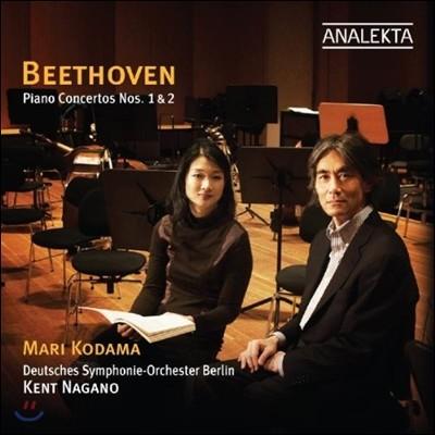Mari Kodama / Kent Nagano 베토벤: 피아노 협주곡 1번, 2번 (Beethoven: Piano Concertos Op.15, Op.19)