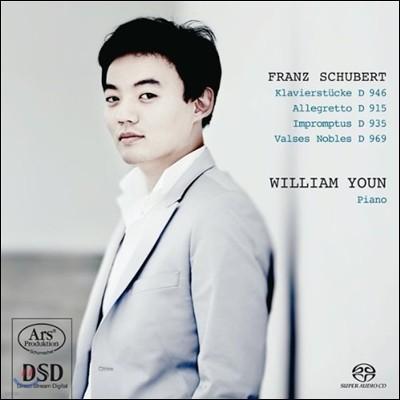 윤홍천 - 슈베르트: 소품, 알레그레토, 즉흥곡, 우아한 왈츠 (Schubert: Piano Pieces D946, Allegretto D915, Impromptus, D935, Valses Nobles D969)