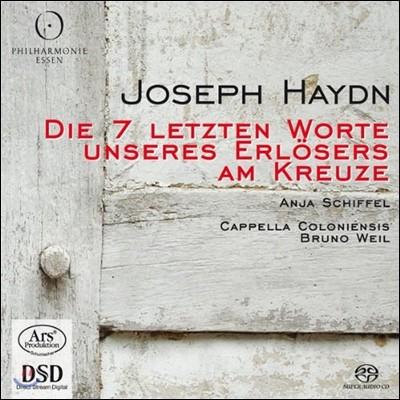 Bruno Weil 하이든: 십자가 위의 마지막 일곱 말씀 - 오리지널 관현악 판본 (Haydn: Seven Last Words [Die 7 Letzten Worte])