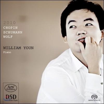윤홍천 - 쇼팽 / 슈만 / 볼프: 피아노 작품집 (Chopin / Schumann / Wolf: Piano Works)